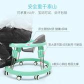 兒童學步車嬰兒學步車多功能防側翻幼兒童手推可坐男寶寶女孩學行(嬰兒學步車多功能 Igo