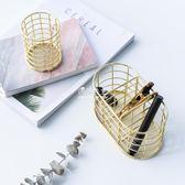 筆筒北歐極簡ins風鍍金鐵藝金色筆筒鏤空化妝品雜物收納罐創意整理筒 伊莎公主