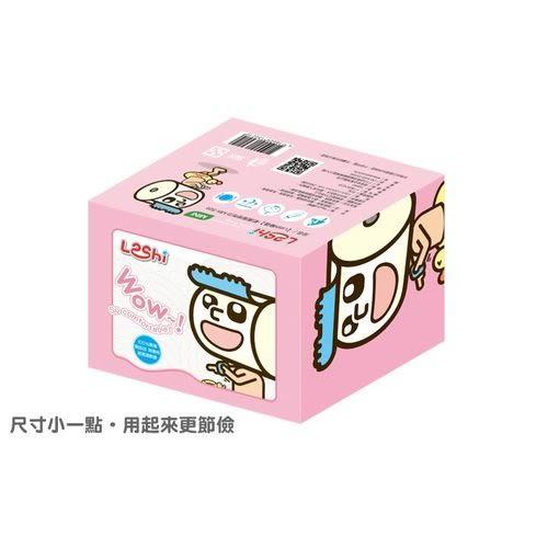 ☆愛兒麗☆【Leshi樂適】嬰兒乾濕兩用布巾-MINI盒(88抽)