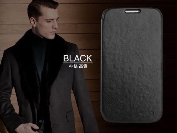 Samsung【i9500 Galaxy S4 專用】歐美瘋狂,原廠頂級工藝惻翻式皮套【盒裝公司貨】