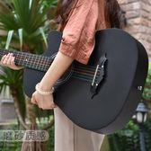 啞光民謠吉他38寸初學者學生男女新手入門練習木吉它通用jita樂器   初見居家