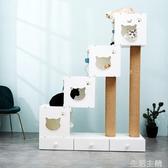 貓爬架 波奇網cats貓抓板貓玩具貓家具貓爬架貓架子貓樹小型貓跳台貓窩 mks雙12
