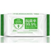 森田藥粧 抗菌柔濕巾(25入)【小三美日】防疫必備