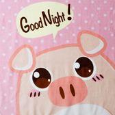 lovo家紡 羅萊生活出品兒童蓋毯毯子毛毯午睡毯 粉紅豬法蘭絨毯【中秋節促銷】