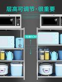 置物架 不銹鋼廚房置物架落地多層微波爐架烤箱架子家用放鍋具儲物收納架T