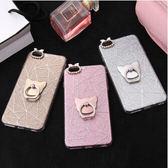 創意女款指環扣iphone6splus手機殼Eb10213『M&G大尺碼』