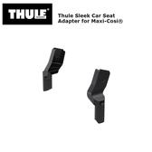 【愛吾兒】瑞典 THULE Thule Sleek Car Seat Adapter for Maxi-Cosi® 汽座轉接器