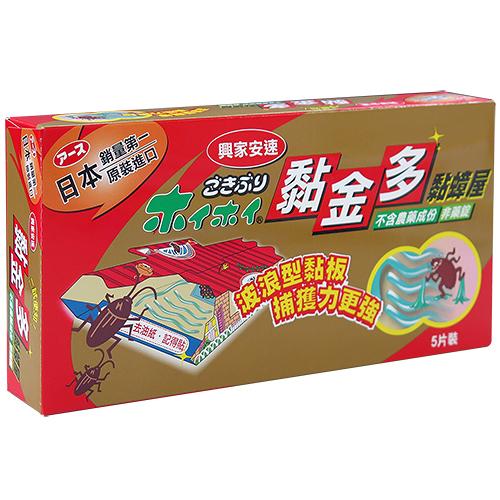 【奇奇文具】興家 安速黏金多黏蟑屋 5入/盒
