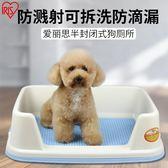 雙12聖誕交換禮物寵物廁所愛麗絲狗狗便盆大號大小型犬尿尿拉屎泰迪金毛用品衛生間