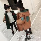 女童外套羊羔絨童裝韓版洋氣加厚中長款加絨兒童風衣 蓓娜衣都