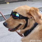 網紅寵物眼鏡狗狗墨鏡 抖音搞怪太陽鏡面具狗狗用品防護眼鏡 格蘭小舖