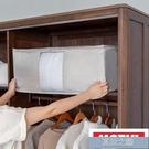 棉被收納袋 衣物被子收納袋行李整理袋子衣服搬家袋可視棉被打包袋FG123 快速出貨