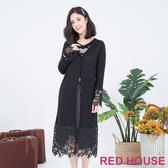 【RED HOUSE 蕾赫斯】長版蕾絲針織外套(黑色)