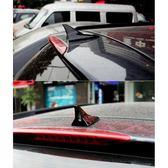 汽車鯊魚鰭天線太陽能車頂尾翼警示爆閃燈防追尾LED收音天線燈【蘇迪蔓】
