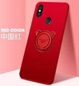 小米9 紅米note7 紅米7 手機殼 時尚 卡通 可愛 豬豬 支架殼 全包 旋轉支架 超薄 矽膠套