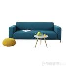 沙發墊 彈力懶人沙發套罩全包萬能套加厚通用型沙發罩現代簡約客廳沙發墊 印象