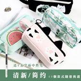 大容量筆袋韓國簡約女生小清新可愛文具盒女創意可愛初中生文具袋 英雄聯盟