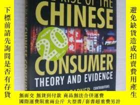 二手書博民逛書店The罕見rise of the Chinese Consume
