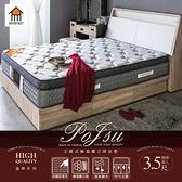 【Home Meet】挪威娜系列/極致蜂巢三線護邊獨立筒床墊/單人3.5尺/H&D東稻家居