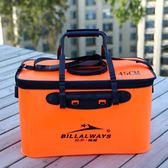 釣魚桶 加厚活魚桶折疊釣魚桶釣箱釣魚箱打水桶魚護桶裝魚桶 夢藝家
