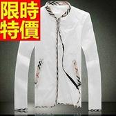 防曬外套-抗UV有型防紫外線輕薄男夾克1色57l34[巴黎精品]