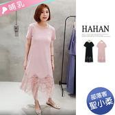 【HC4788】哺乳衣花朵蕾絲拼接素面洋裝