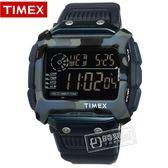 TIMEX 天美時 / TXTW5M20500 / 迷彩 遠征系列 極限運動 INDIGLO專利夜光 電子顯示 橡膠手錶 黑x藍 54mm