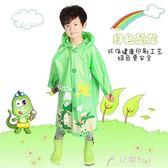 兒童雨衣藍螞蟻卡通小童學生韓版幼兒加厚男雨具套裝女童寶寶雨披 花間公主