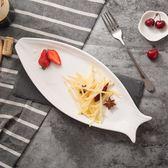 珍珠魚盤魚形盤子純白陶瓷餐具適用于微波爐蒸魚菜碟子家用【無趣工社】