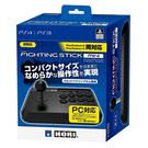 [哈GAME族]現貨 免運費 可刷卡 日本 HORI PS4-091 Mini 有線 格鬥搖桿 支援PS4/PS3/PC 迷你搖桿