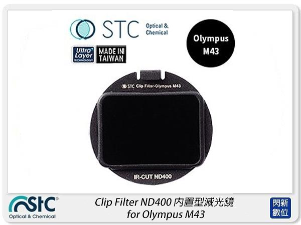 STC Clip Filter ND400 內置型減光鏡 for Olympus M43(公司貨)