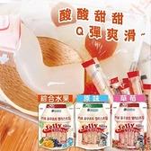 【南紡購物中心】《KAARO》 乳酸菌風味果凍條(原味/草莓/綜合水果)任選4包(600g/包)