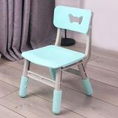 加厚兒童椅子幼兒園靠背椅寶寶塑料升降椅小孩家用防滑凳子