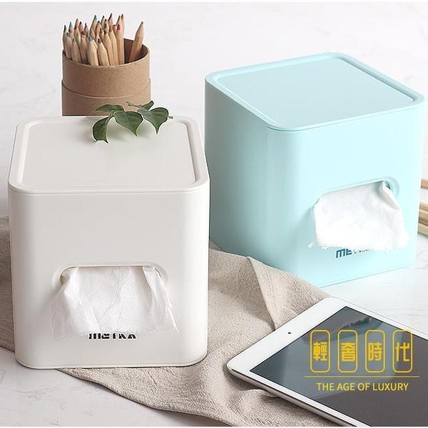 簡約抽紙盒卷紙盒客廳家用桌面卷筒紙盒可愛紙巾盒【輕奢時代】