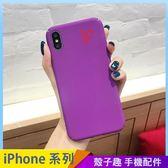 小愛心 iPhone iX i7 i8 i6 i6s plus 手機殼 紫色手機套 保護殼保護套 磨砂硬殼 防摔殼