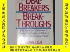 二手書博民逛書店Deal罕見Breakers & Break Throughs