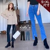 LULUS【A04200210】K褲管開叉牛仔長褲S-XL2色