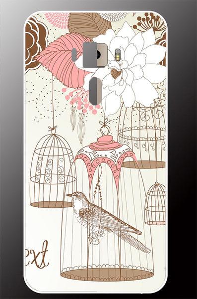 ♥ 俏魔女美人館 ♥ ASUS ZenFone 3 {鳥籠*立體浮雕硬殼} 手機殼 手機套 保護殼