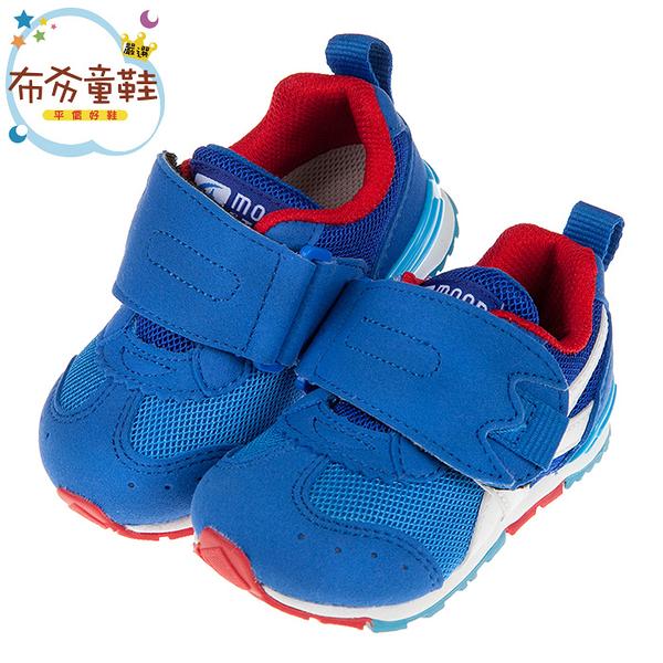 《布布童鞋》Moonstar日本Hi系列藍紅色寶寶機能學步鞋(13~14.5公分) [ I0G505B ]