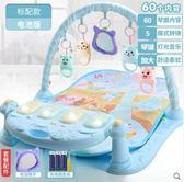床鈴 兒童玩具新生兒腳踏鋼琴健身架器3-6-12個月寶寶益智幼兒腳踩腳蹬【店慶八折特惠一天】