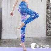 運動褲-彩色印花瑜伽褲女夏運動緊身高腰九分長褲速干顯瘦健身瑜伽花褲子-奇幻樂園