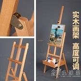 抽屜式畫架美術生專用帶支架櫸木摺疊便攜兒童4k木制寫生架子油畫 小時光生活館