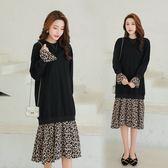 時尚穿搭長袖中大尺碼L-5XL/3230秋季大碼女裝中長款假兩件拼接豹紋衛衣連身裙#4F059依品國際