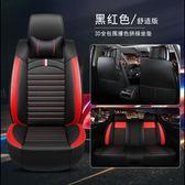 長安CS75 CS35 CS55悅翔V3 V7逸動專用汽車座套全包四季坐墊車墊