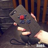 Xs Max刺繡花蘋果7plus手機殼掛繩iPhoneX保護套女款6sp防摔i8軟 GW294『東京潮流』