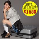 展示品出清ABS材質輕硬殼 行李箱 旅行箱 28吋