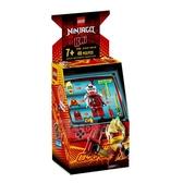 71714【LEGO 樂高積木】旋風忍者系列 Ninjago - 異次元遊戲機 - 赤地