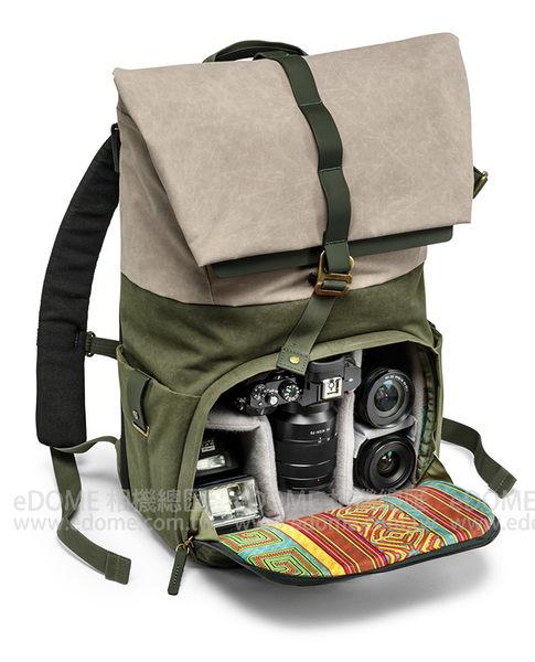 NATIONAL GEOGRAPHIC 國家地理 NG RF 5350 後背相機包 (免運 正成公司貨) RAINFOREST 雨林系列