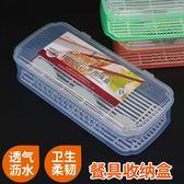 雙十二82折下殺筷子籠筷子盒帶蓋瀝水防塵餐具收納盒塑膠家用廚房筷子筒筷架筷籠