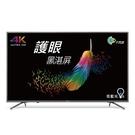 BenQ明碁【F55-710】55吋4K HDR 親子智慧連網液晶顯示器